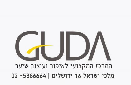 GUDA – בית ספר לאיפור מקצועי
